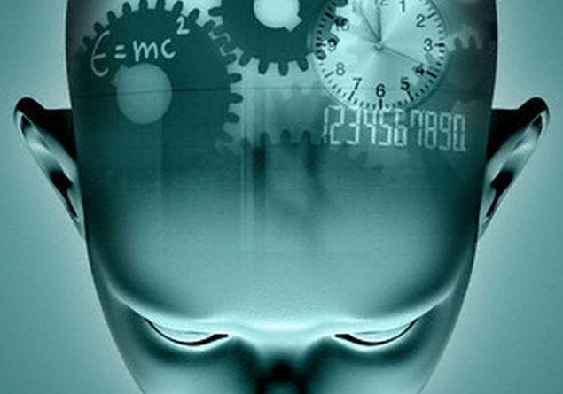Innovación, Tranformación Digital y Design Thinking